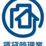賃貸管理業ロゴ