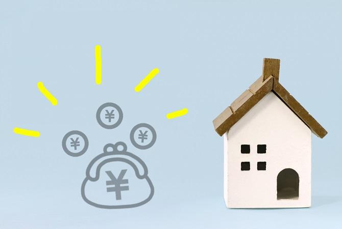 22住宅購入の費用