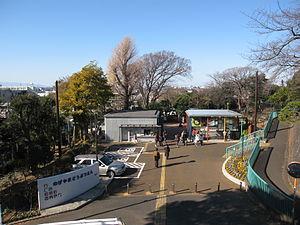 300px-Nogeyama_Zoo