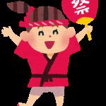 omatsuri_happi_girl